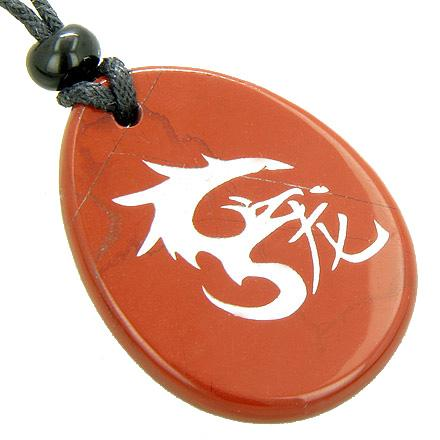Lucky and Courage Dragon Good Luck Symbol Wish Stones Jewelry Amulets and Talismans