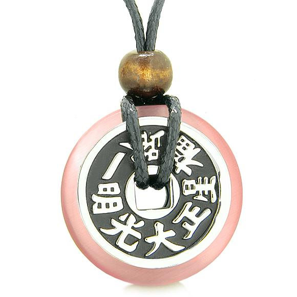 Evil Eye Protection Talisman Cats Eye Crystal Feng Shui Jewelry and Gifts