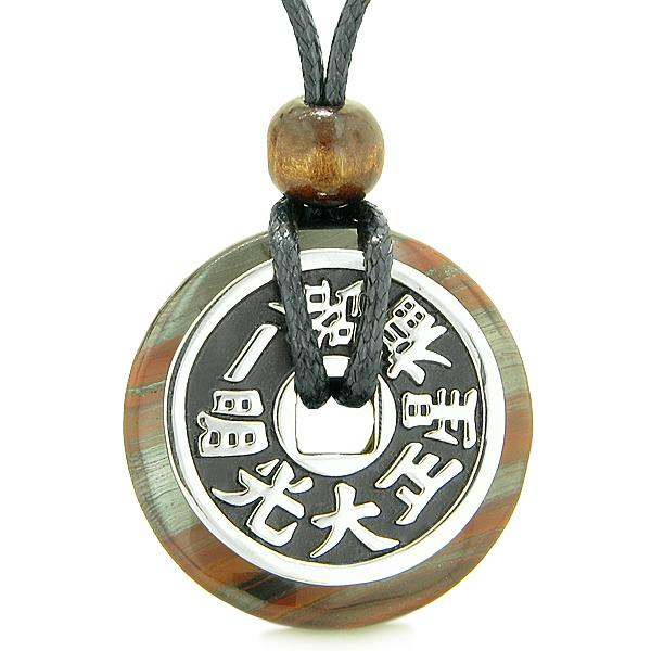 Feng Shui Lucky Donuts and Good Luck Coin Natural Dragon Eye Hematite Iron Gemstone Amulets