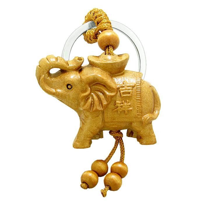 Lucky Elephant Feng Shui Charms Keychains Jewelry Amulets and Talismans