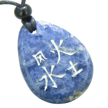 Good Luck Charms Wish Stones Feng Shui and Fortune Powers Necklaces Amulets and Talismans