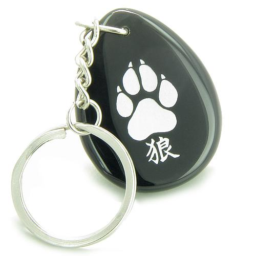 Wolves Keychain Good Luck Charms Spiritual Powers Amulets and Talismans Gifts