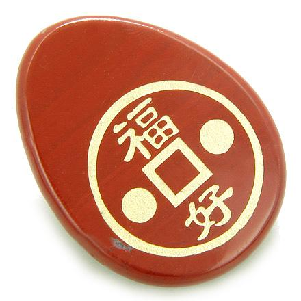 Pocket Wish Stones Unique Gemstone Keepsake Feng Shui Fortune Powers Amulets and Gifts