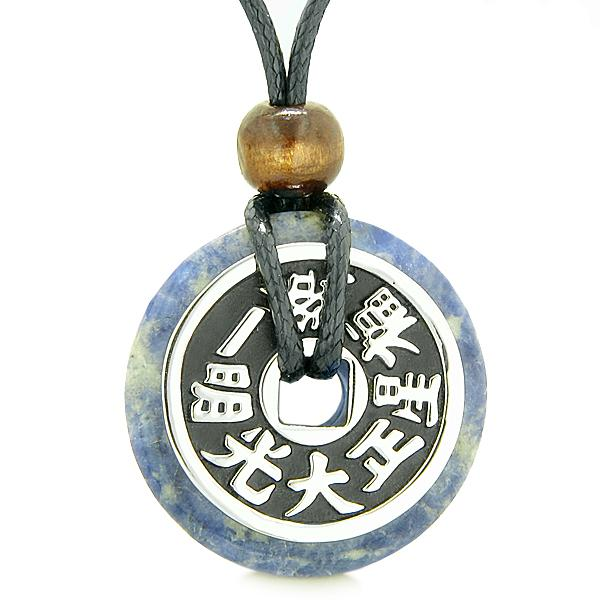 Healing Powers Sodalite Gemstone Lucky Donut and Coin Amulet Jewelry