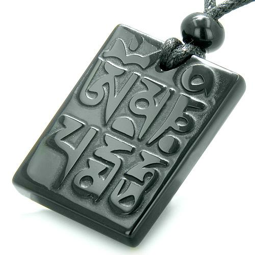 Tibetan Om Ohm Symbols Ancient Mantra Prayer Jewelry Amulets and Talismans