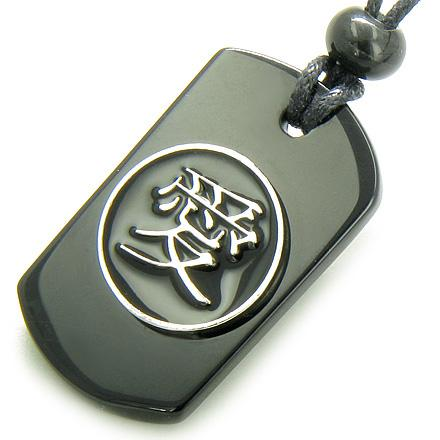 Spiritual Protection Talisman Dog Tag Jewelry and Amulets