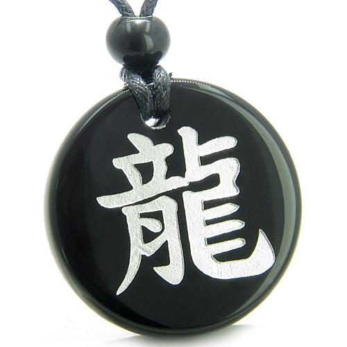 Ancient Tibetan Courage Dragon Natural Onyx and Agate Gemstones Jewelry and Gifts