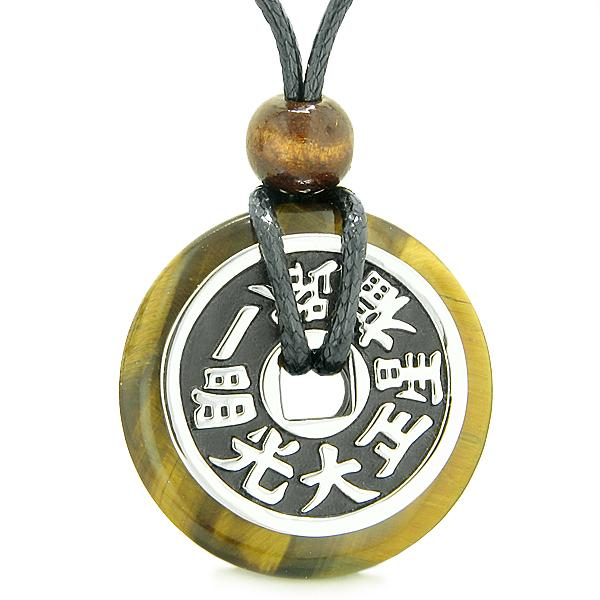 Tiger Eye Gemstone Protection Talisman Lucky Coin and Donut Jewelry