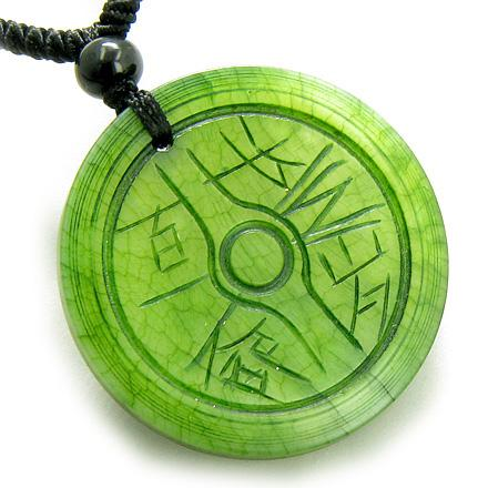 View All Tibetan Ancient Yin Yang Symbols Amulets and Talismans