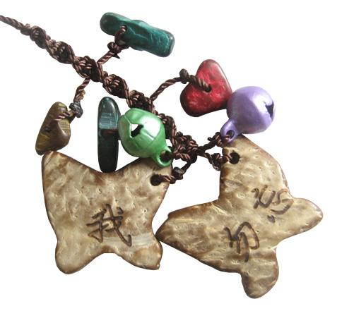 Good Luck Butterfly Coconut Cell Phone Charm