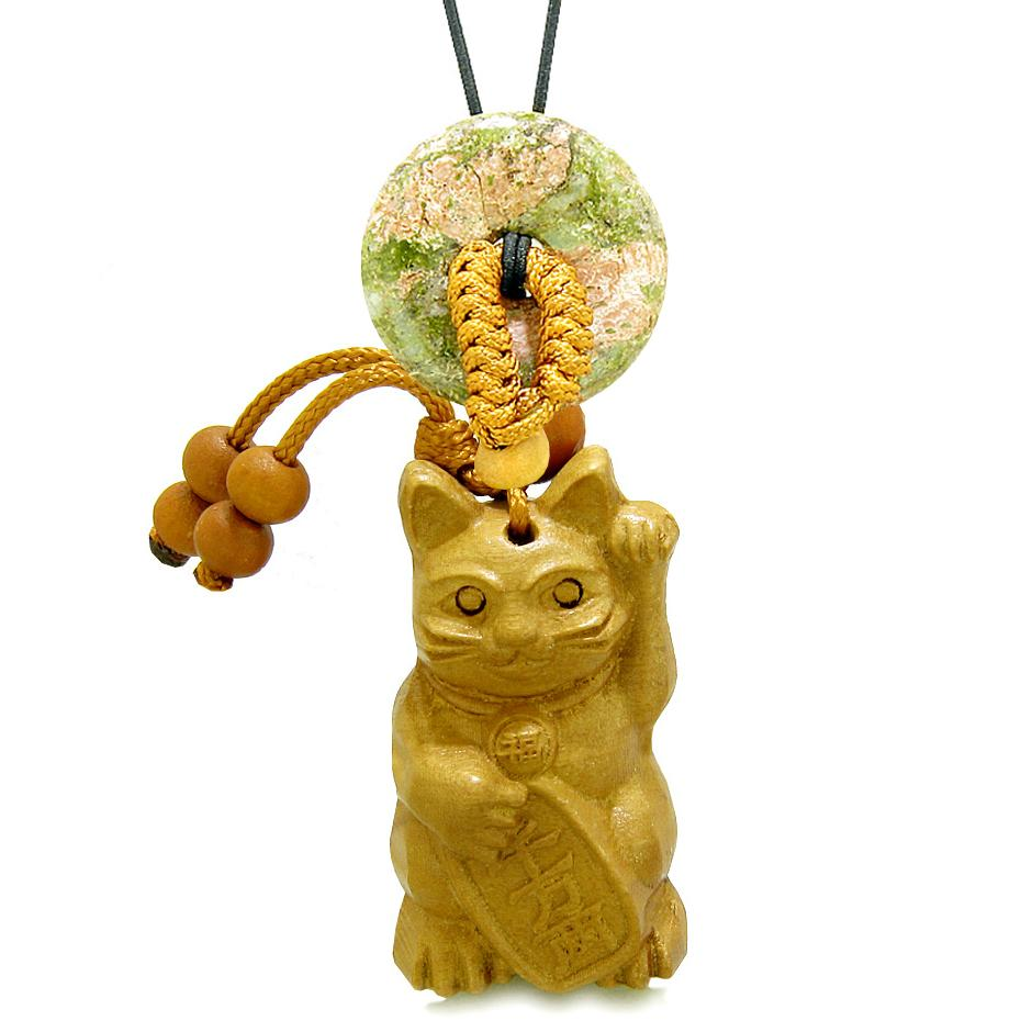 Maneki Neko Fortune Cat Car Charm or Home Decor Unakite Coin Donut Protection Powers Magic Amulet