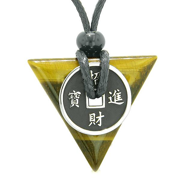 Amulet Lucky Coin Charm Triangle Pyramid Powers Tiger Eye Spiritual Good Luck Pendant Necklace