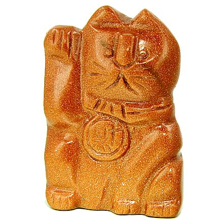Talisman Good Luck Goldstone Lucky Cat Gemstone Carving