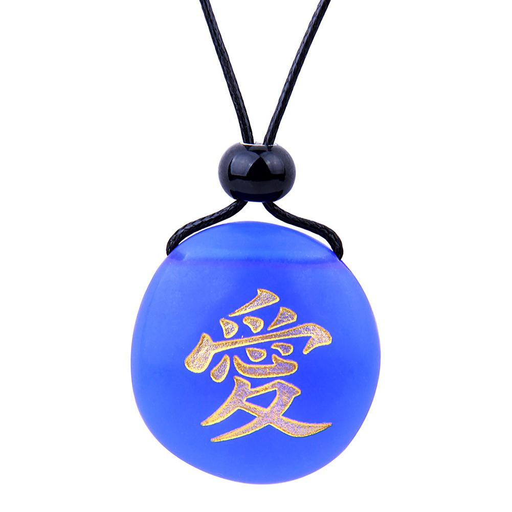 Amulet Frosted Sea Glass Stone Universal Mutual Love Kanji Good Luck Power Royal Blue Adjustable Necklace