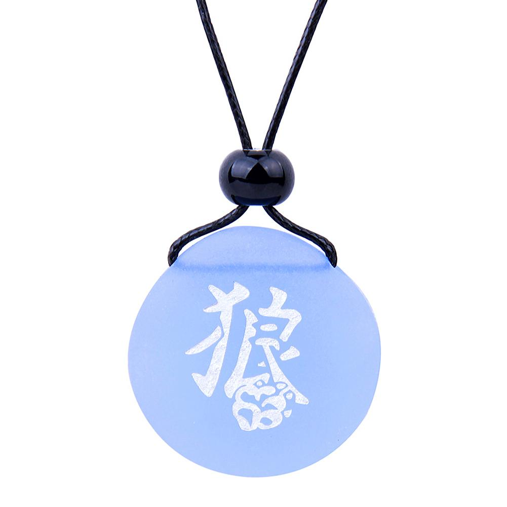 Amulet Frosted Sea Glass Stone Kanji Courage Wolf Paw Good Luck Powers Sky Blue Adjustable Necklace