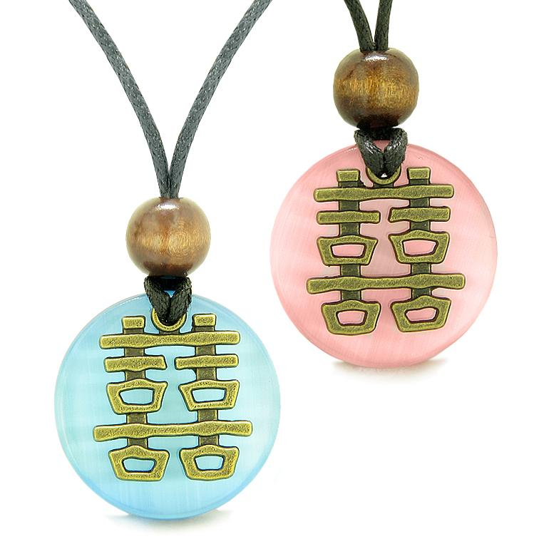 Double Happiness Love Couples Yin Yang Powers Fortune Amulets Sky Blue and Pink Cats Eye Necklaces