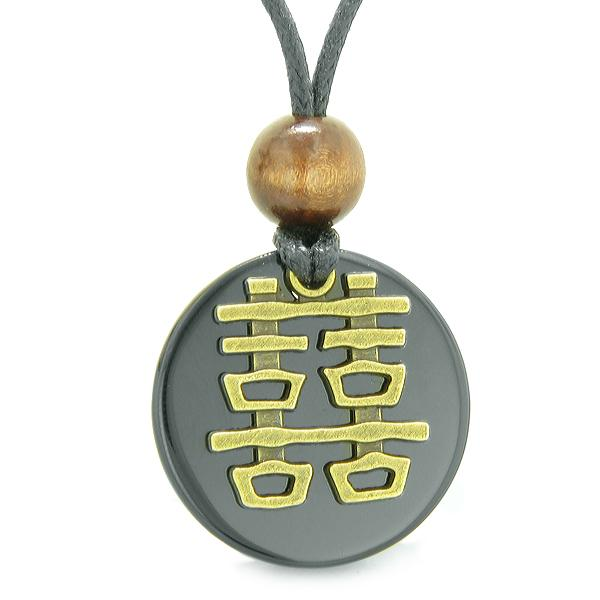 Double Happiness Feng Shui Amulet Fortune Powers Black Agate Coin Medallion Pendant Necklace