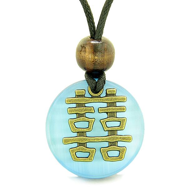 Double Happiness Feng Shui Amulet Fortune Powers Sky Blue Cats Eye Coin Medallion Pendant Necklace