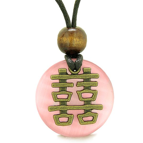 Double Happiness Feng Shui Amulet Fortune Powers Pink Cats Eye Coin Medallion Pendant Necklace
