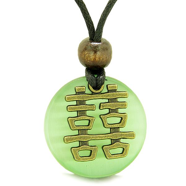 Double Happiness Feng Shui Amulet Fortune Powers Green Cats Eye Coin Medallion Necklace