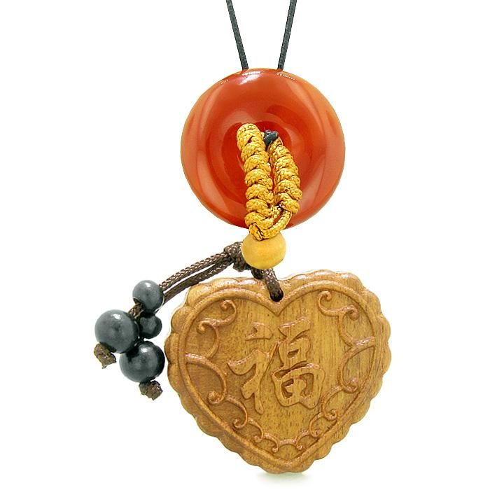 Fortune Heart Magic Car Charm or Home Decor Carnelian Lucky Coin Donut Protection Powers Amulet