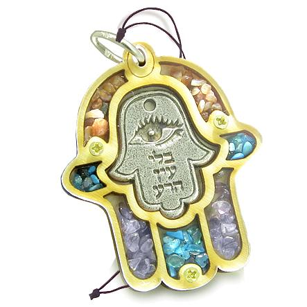 Holy Land Genuine Amulet Evil Eye Protection Reflection Hamsa Blessing Wooden Lucky Car Charm