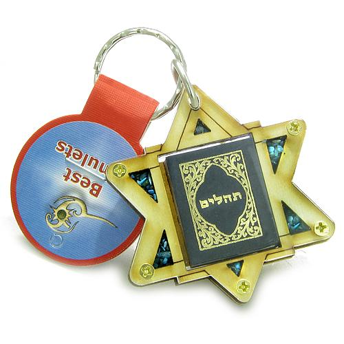 Holy Land Genuine Amulet King of Solomon Star Psalms Tehillim Pass Book Wooden Keychain Lucky Charm