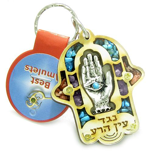 Holy Land Genuine Amulet Against Evil Eye Powers Hamsa Blessing Wooden Keychain Lucky Charm