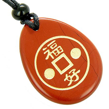 Fortune Lucky Coin Circle Red Jasper Amulet Word Stone Necklace