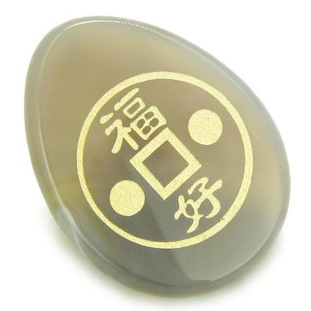 Fortune Lucky Coin Circle Natural Agate Amulet Word Stone
