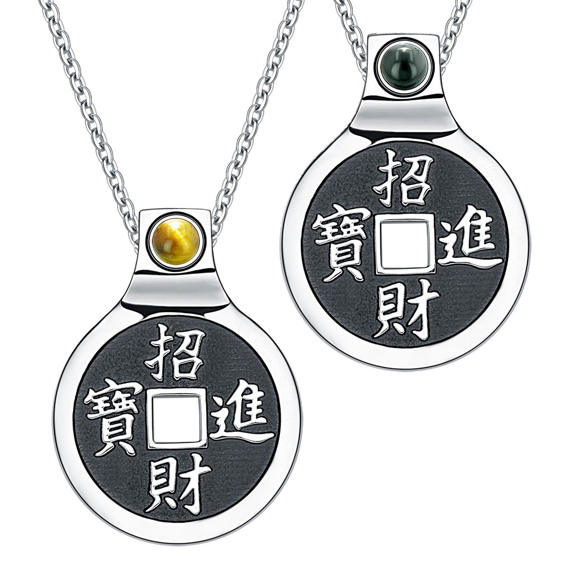 Yin Yang Amulets Love Couple Feng Shui Lucky Coins Kanji Magic Tiger Eye Simulated Onyx Necklaces