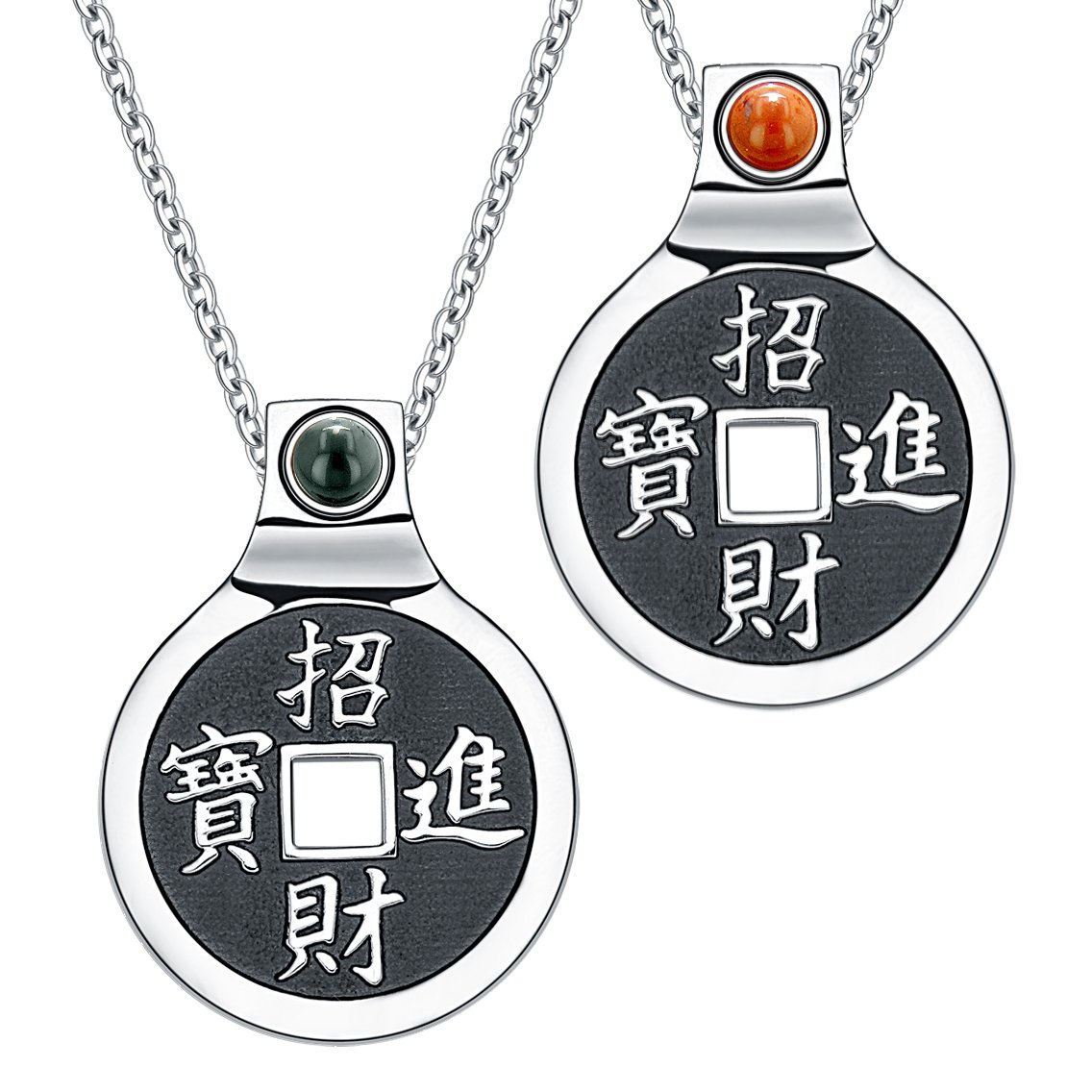 Yin Yang Amulets Love Couple Feng Shui Lucky Coins Kanji Magic Set Onyx Red Jasper Necklaces