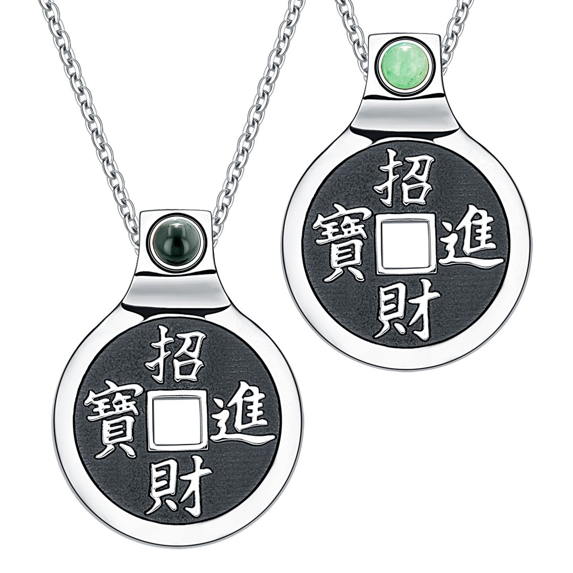 Yin Yang Amulets Love Couple Feng Shui Coins Kanji Magic Green Quartz Simulated Onyx Necklaces