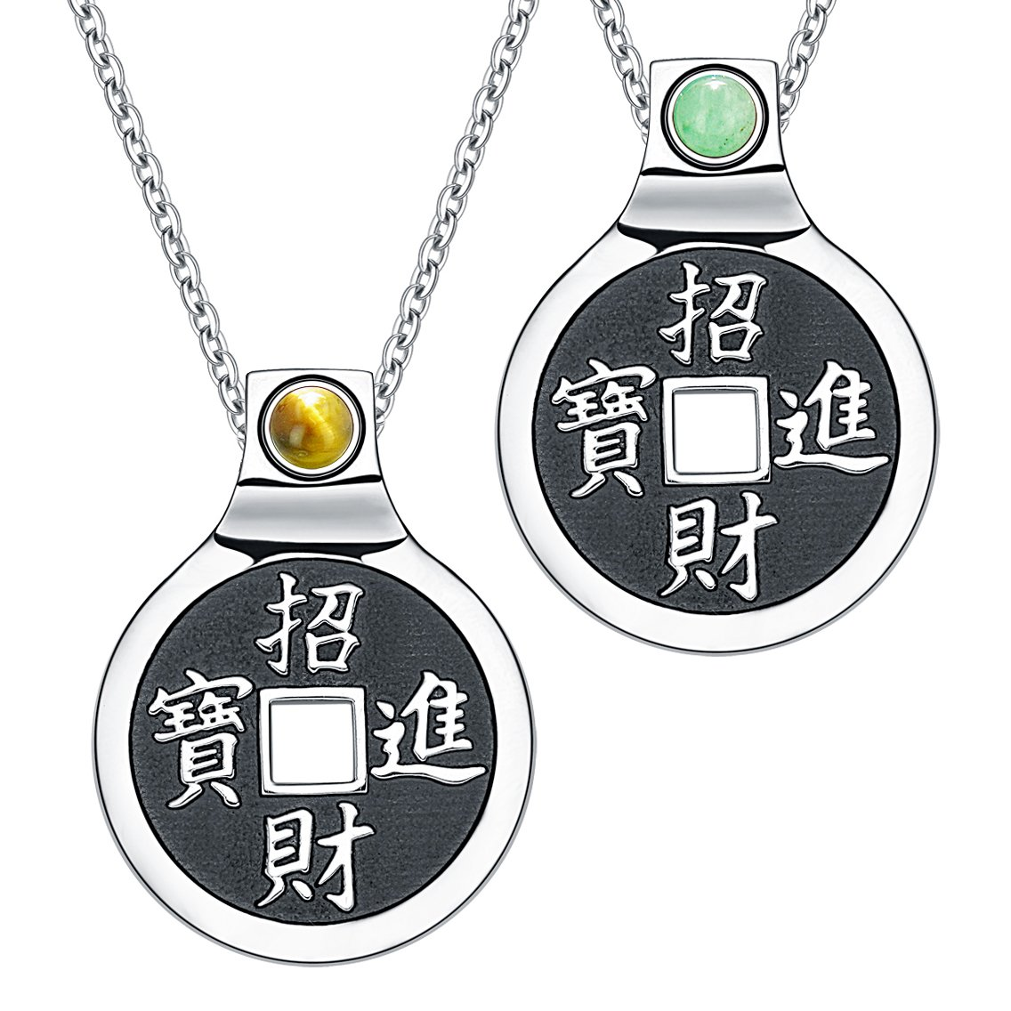 Yin Yang Amulets Love Couple Feng Shui Lucky Coins Kanji Magic Set Tiger Eye Green Quartz Necklaces