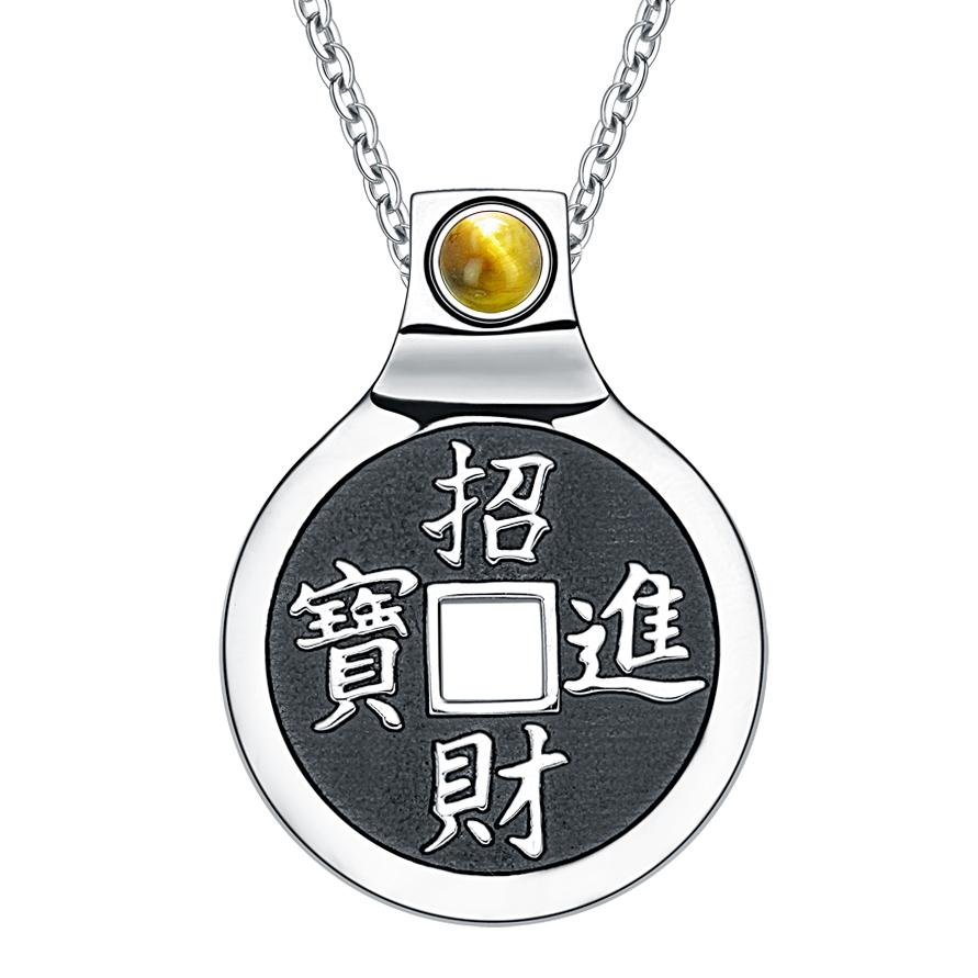 """Feng Shui Lucky Coin Amulet Kanji Magic and Fortune Powers Unique Charm Tiger Eye 22"""" Necklace"""