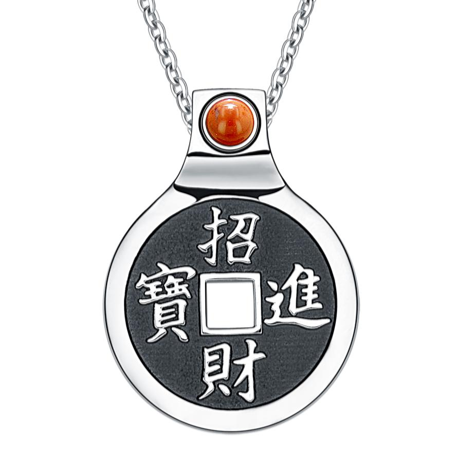 "Feng Shui Lucky Coin Amulet Kanji Magic and Fortune Powers Unique Charm Red Jasper 18"" Necklace"