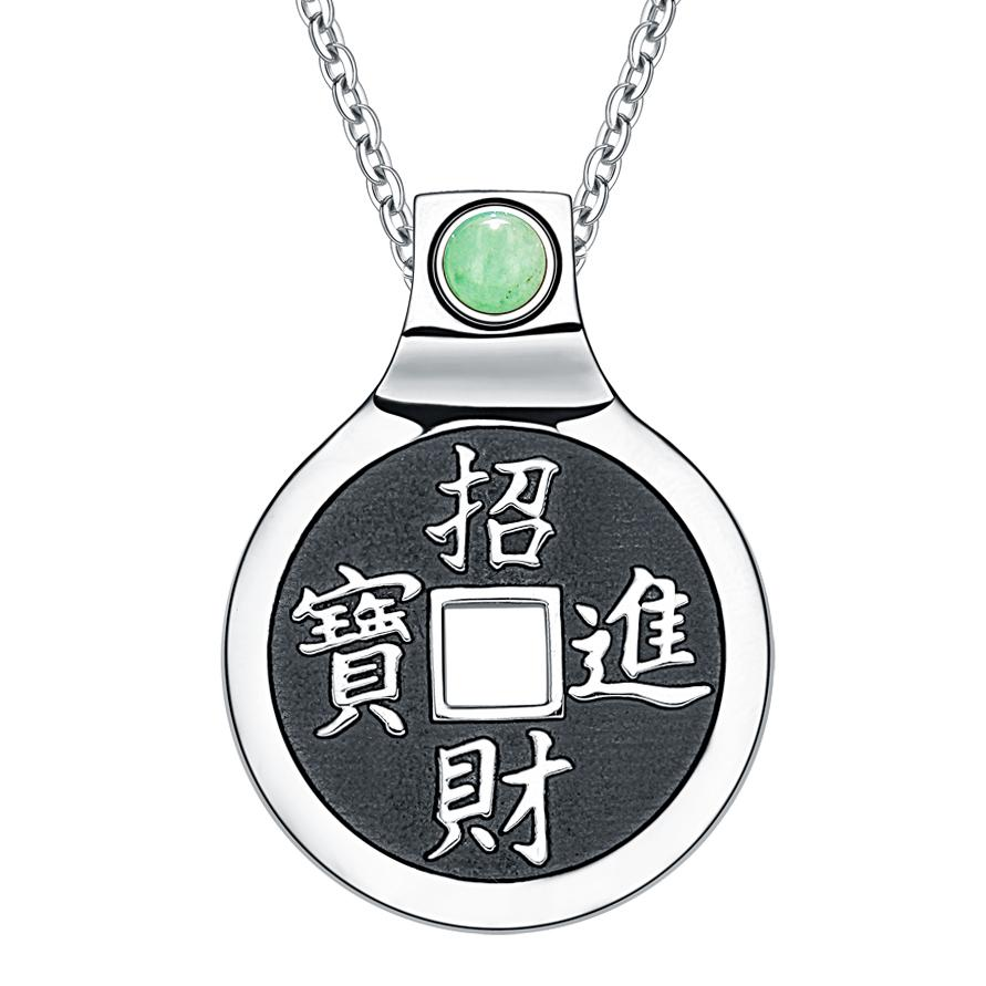 "Feng Shui Lucky Coin Amulet Kanji Magic and Fortune Powers Unique Charm Green Quartz 22"" Necklace"
