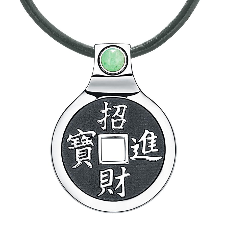 Feng Shui Lucky Coin Amulet Kanji Magic Fortune Powers Unique Charm Green Quartz Leather Necklace