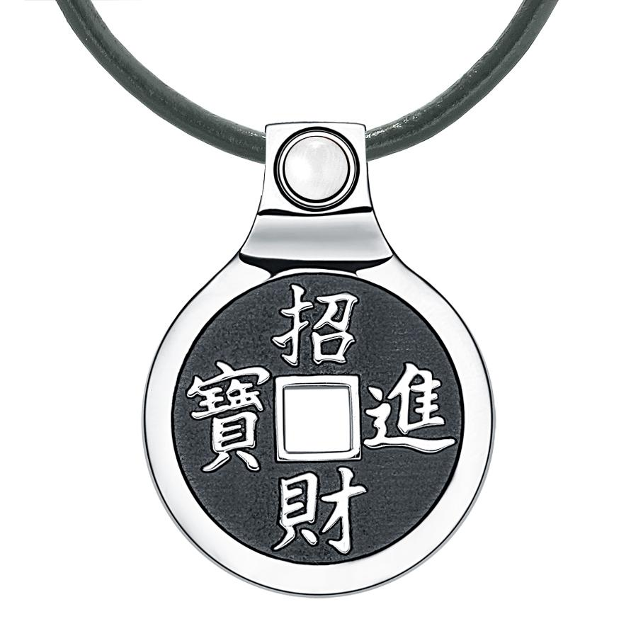 Feng Shui Lucky Coin Amulet Kanji Magic Fortune Powers Unique Charm White Cats Eye Leather Necklace