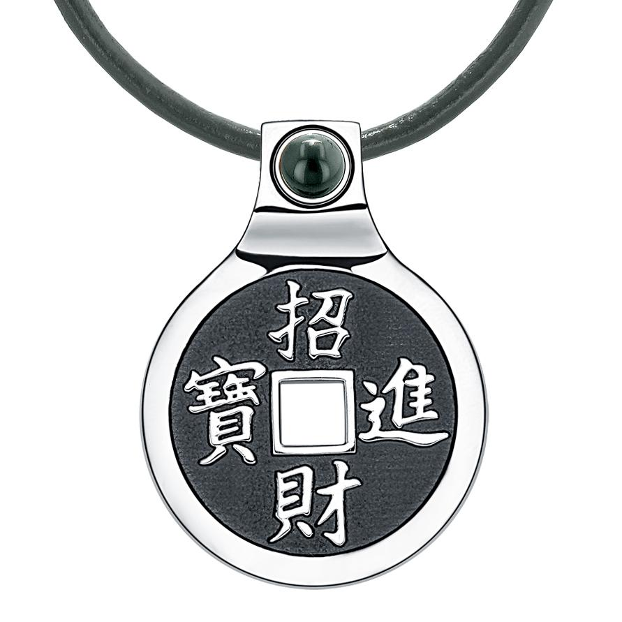 Feng Shui Lucky Coin Amulet Kanji Magic Fortune Powers Unique Charm Simulated Onyx Leather Necklace