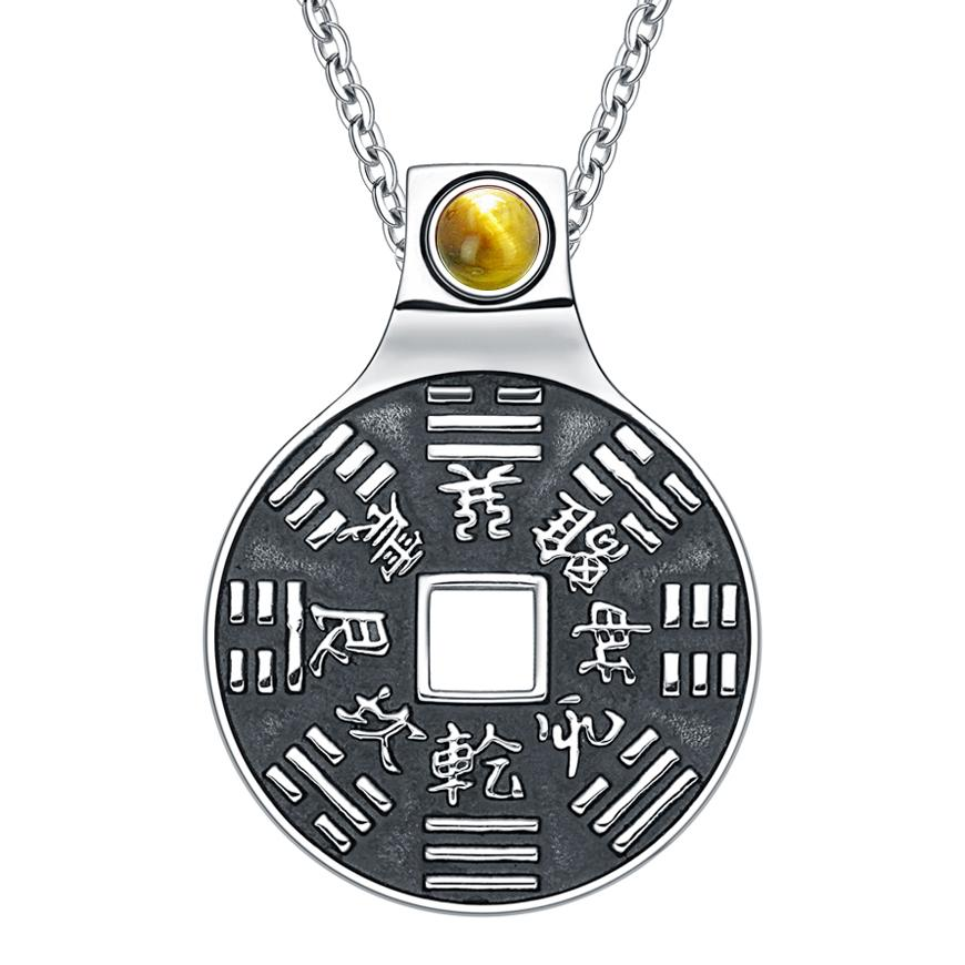 "Yin Yang Lucky Coin Amulet BaGua Magic Kanji Forces of Nature Powers Tiger Eye 22"" Necklace"