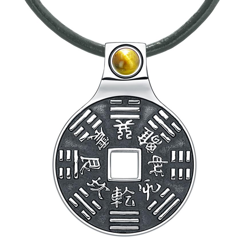 Yin Yang Lucky Coin Amulet BaGua Magic Kanji Forces of Nature Powers Tiger Eye Leather Necklace