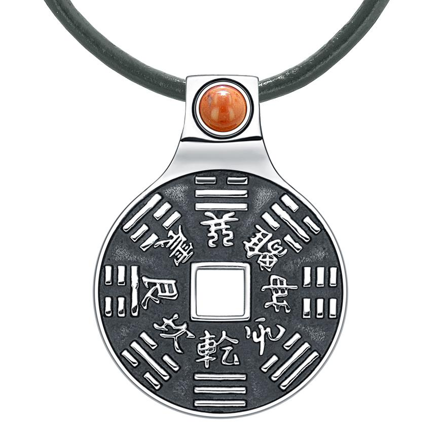 Yin Yang Lucky Coin Amulet BaGua Magic Kanji Forces of Nature Powers Red Jasper Leather Necklace