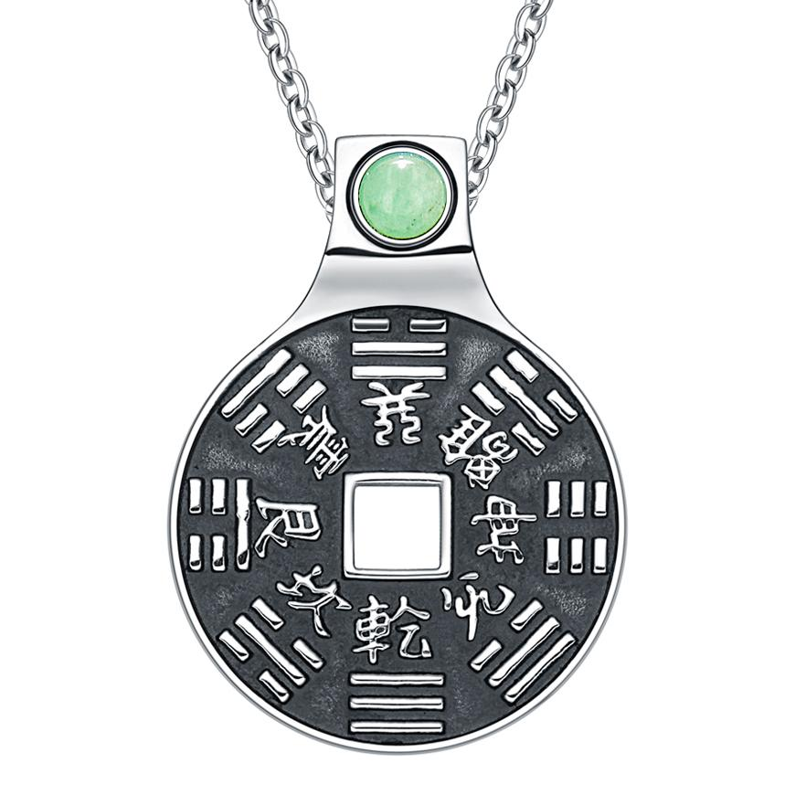 "Yin Yang Lucky Coin Amulet BaGua Magic Kanji Forces of Nature Powers Green Quartz 22"" Necklace"