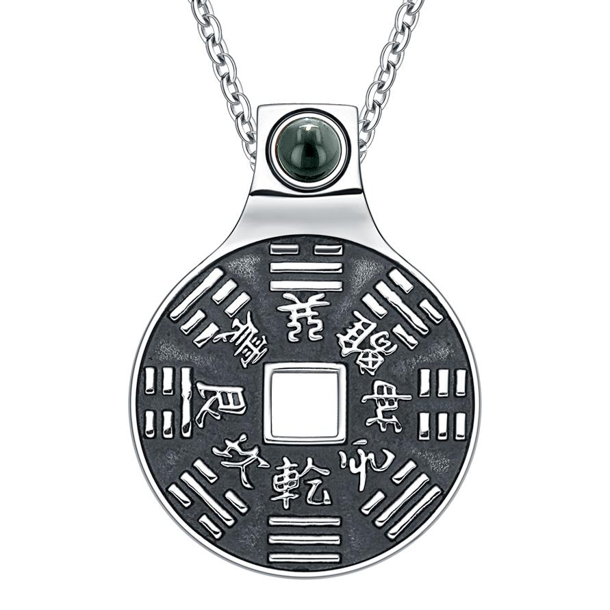 "Yin Yang Lucky Coin Amulet BaGua Magic Kanji Forces of Nature Powers Simulated Onyx 18"" Necklace"