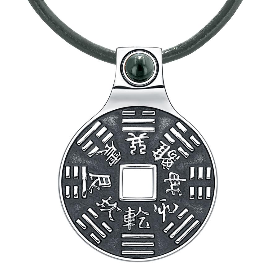 Yin Yang Lucky Coin Amulet BaGua Magic Kanji Forces of Nature Simulated Onyx Necklace