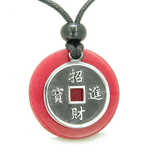 Amulet Lucky Coin Charm Medallion Red Cherry Jade Protection Powers Antiqued Pendant Necklace