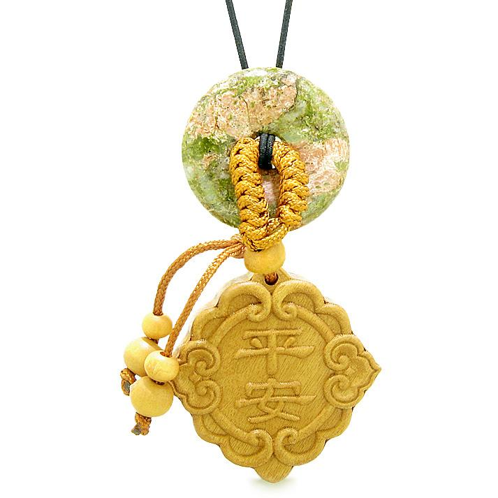 Good Luck Magic Car Charm or Home Decor Unakite Lucky Coin Donut Protection Powers Amulet