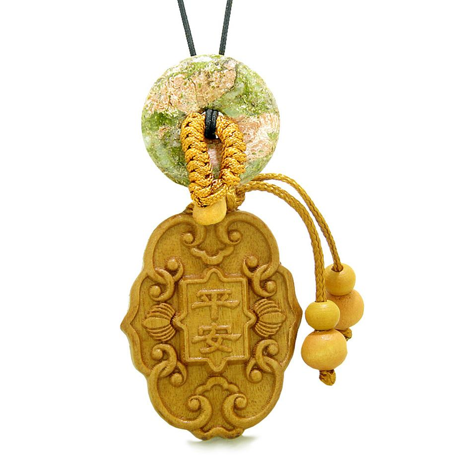Feng Shui Lucky Symbols Car Charm or Home Decor Unakite Donut Protection Powers Magic Amulet