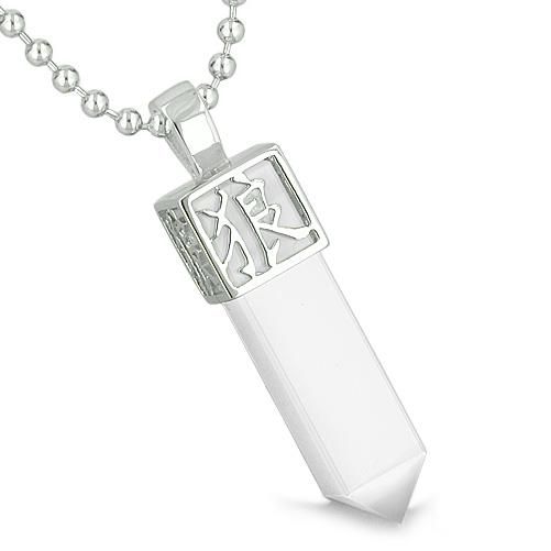 Amulet Reversible Wolf Paw Kanji Magic Super Powers White Cats Eye Crystal Point Pendant Necklace